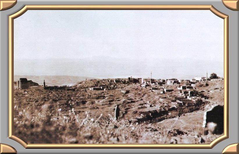 Elazığ Fotoğrafları